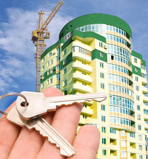 кредит на квартиру вторичный рынок