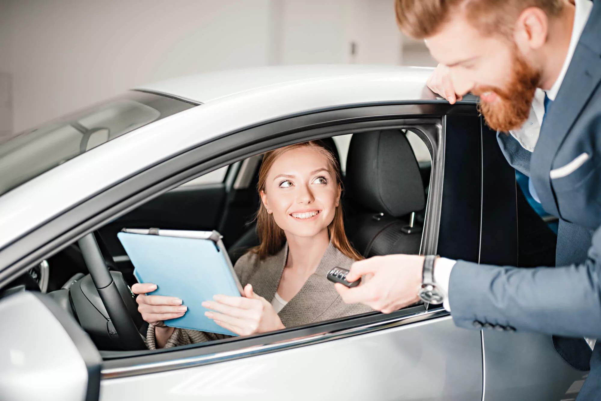 Госпрограмма по автокредитованию