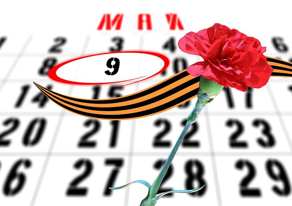 ГЕНБАНК информирует о режиме работы отделений в праздничные дни