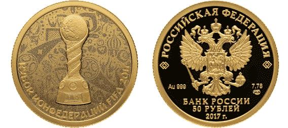Генбанк монеты харьков 63 магниторадиола