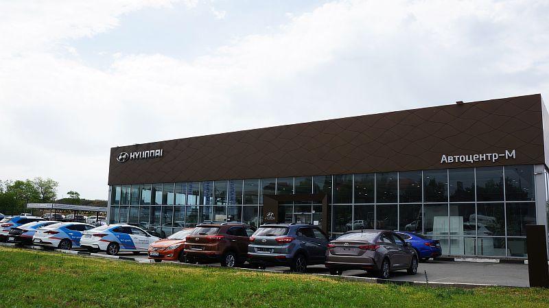 Акция на покупку новых автомобилей Hyundai