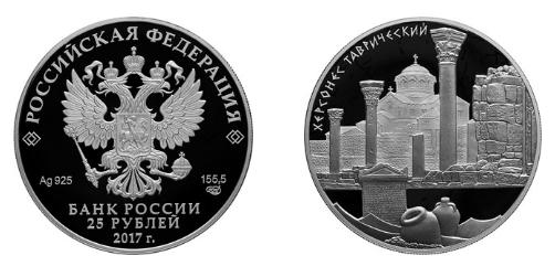 Генбанк крым монета нумизмат смоленск цены на монеты продать